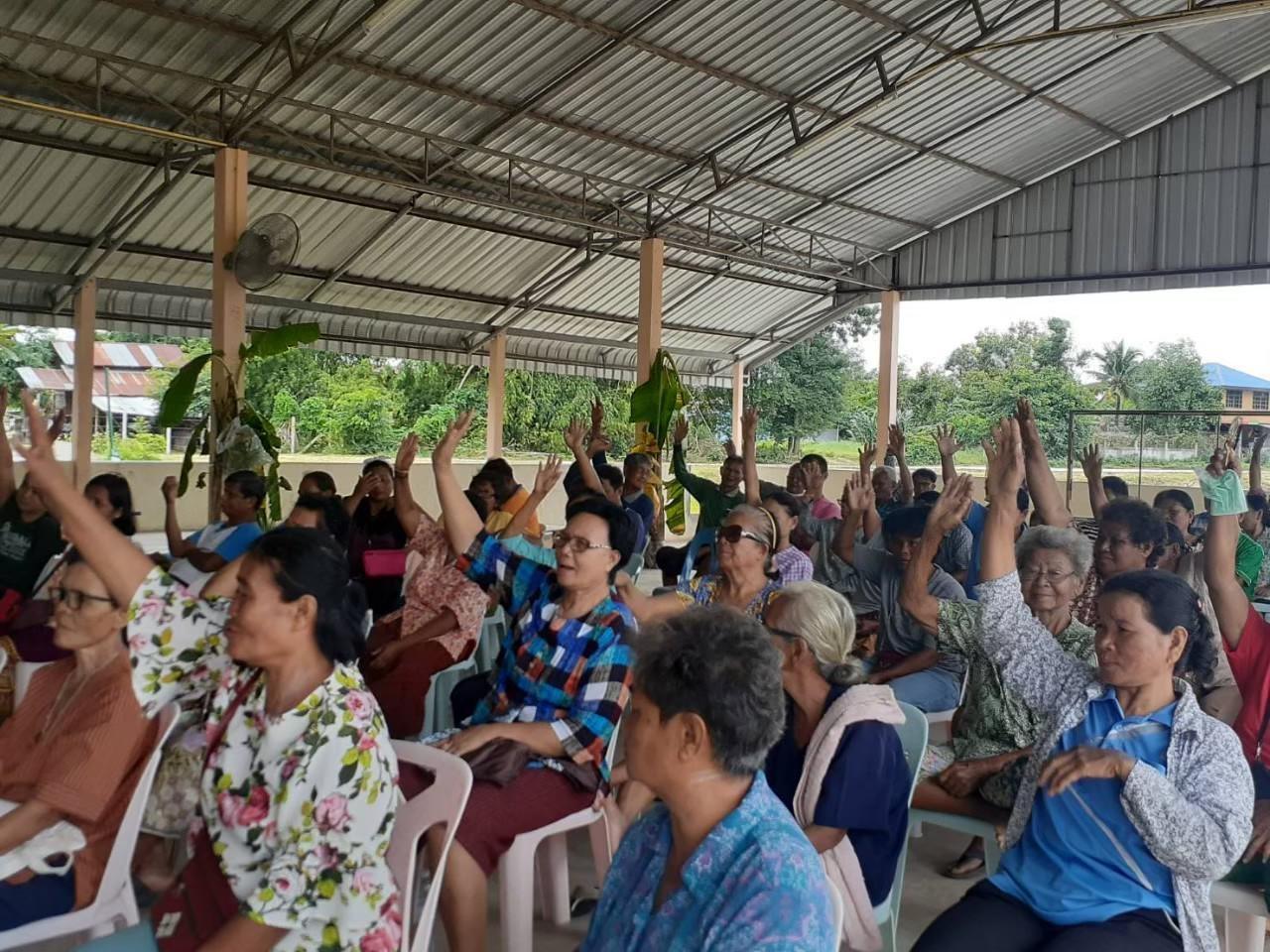 การประชุมประชาคมระดับหมู่บ้าน